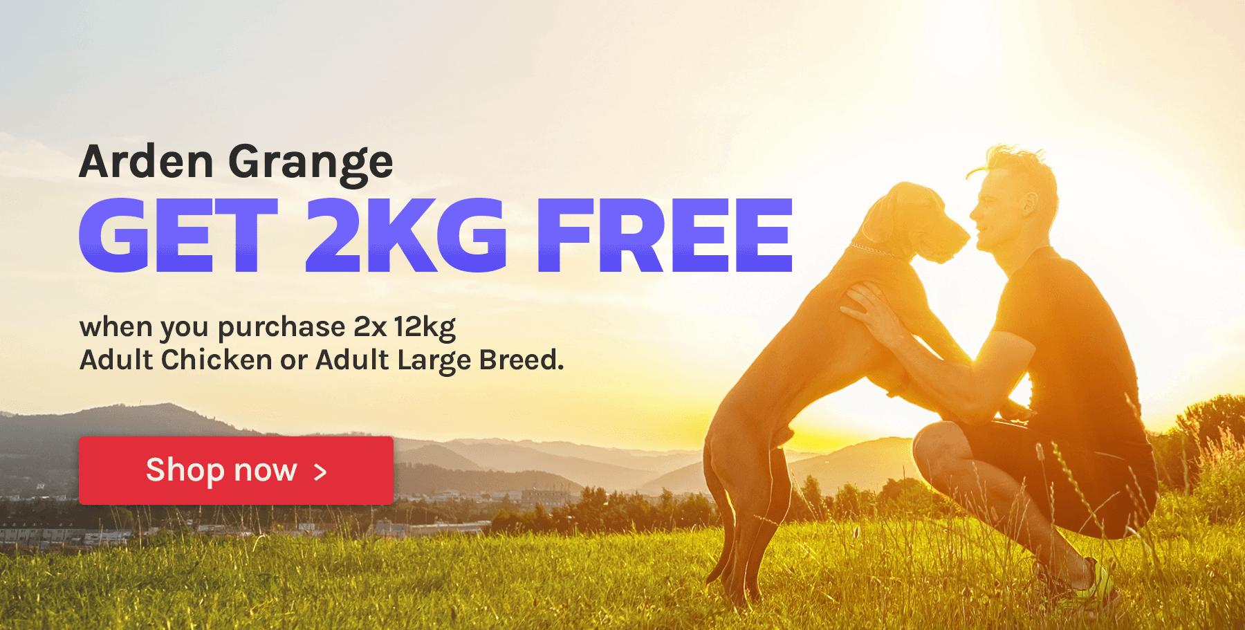 Arden Grange Get 2kg FREE